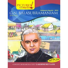 Pictures Of Melody - G.N. Balasubramaniam (Print Version)