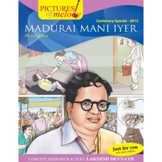 Pictures Of Melody - Madurai Mani Iyer (Print Version)