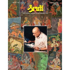 S. Rajam and his paintings