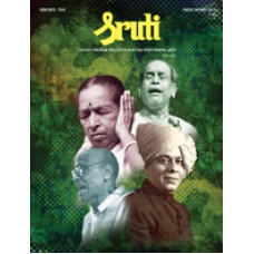 Dharwar: a southern seat of H-music