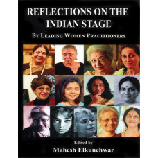 Reflections on the Indian stage - Mahesh Elkunchwar