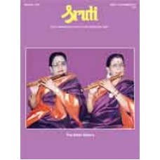 Sikkil Sisters