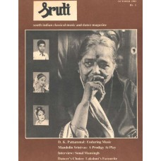 D.K.Pattammal - Issue number 1