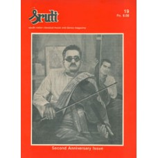 Violin Special Issue
