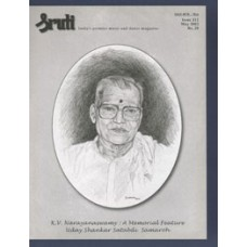 K.V. Narayanaswamy: A Memorial Feature