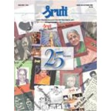 Sruti Magazine - 25th year Silver Jubilee Issue
