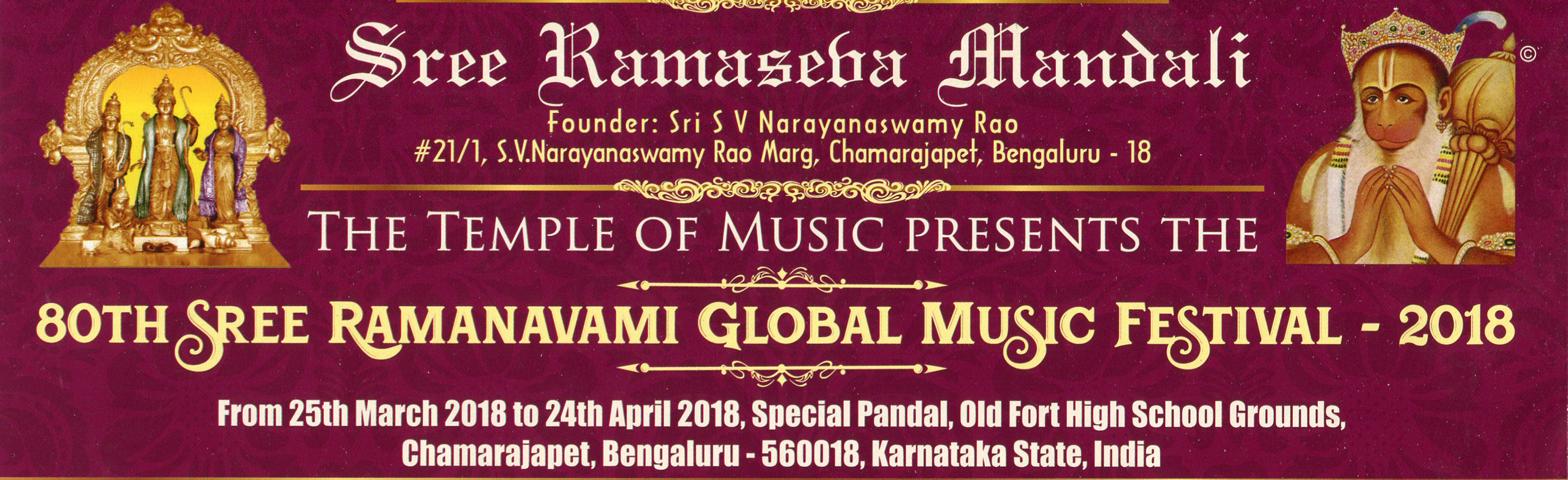 80TH SREE RAMANAVAMI GLOBAL MUSIC FESTIVAL
