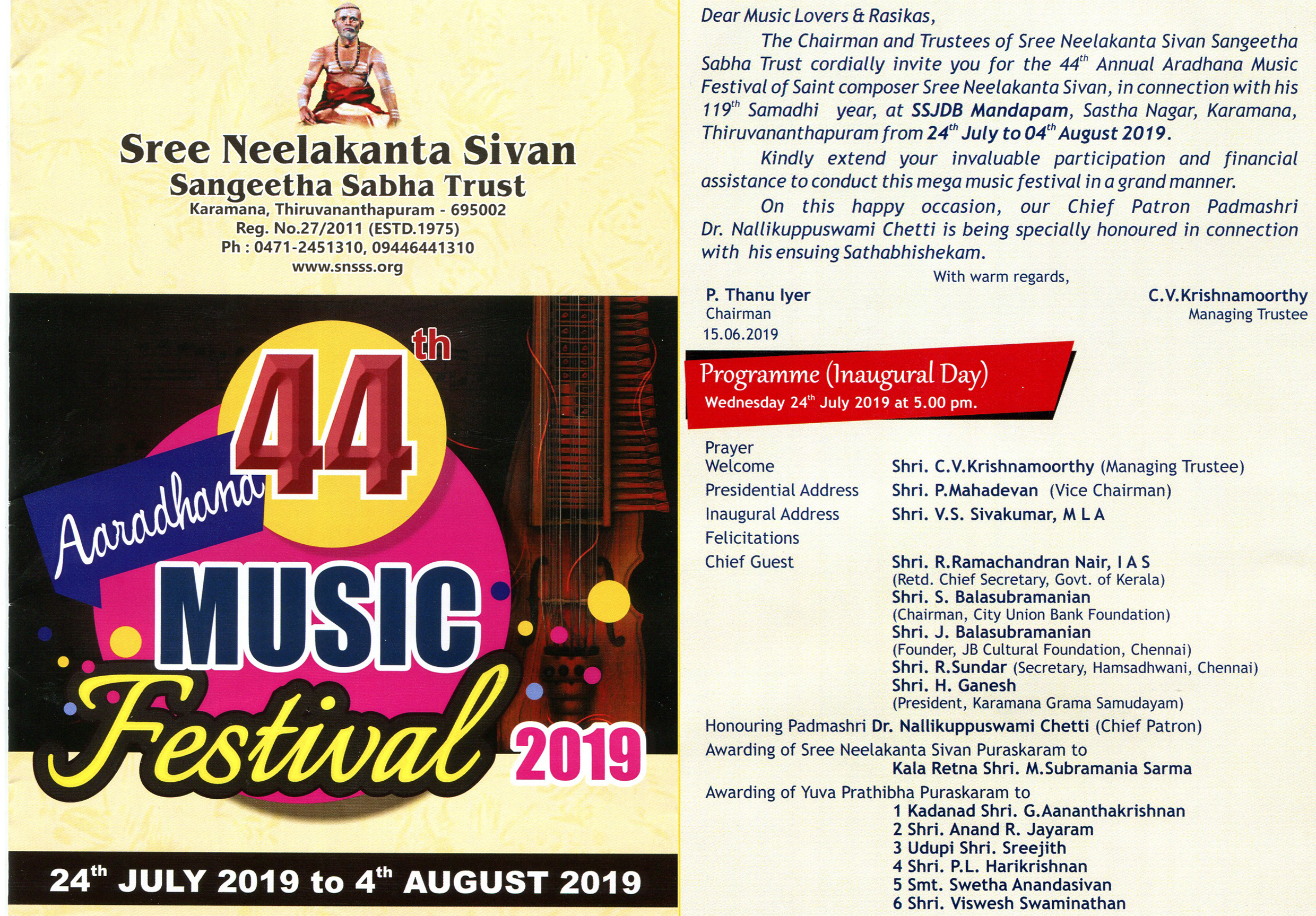 Aaradhana 44th Muisc Festival 2019