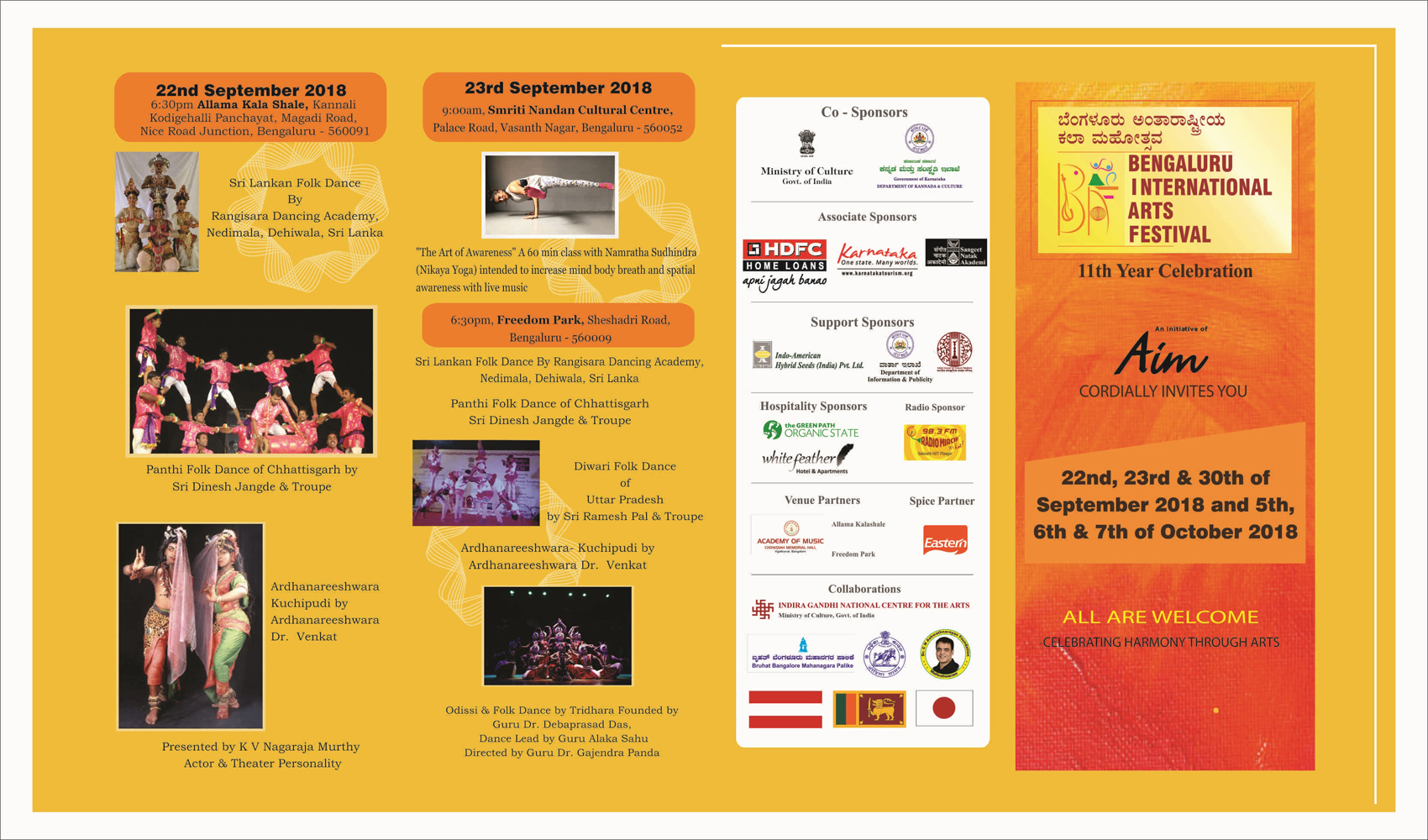 Bengaluru International Arts Festival