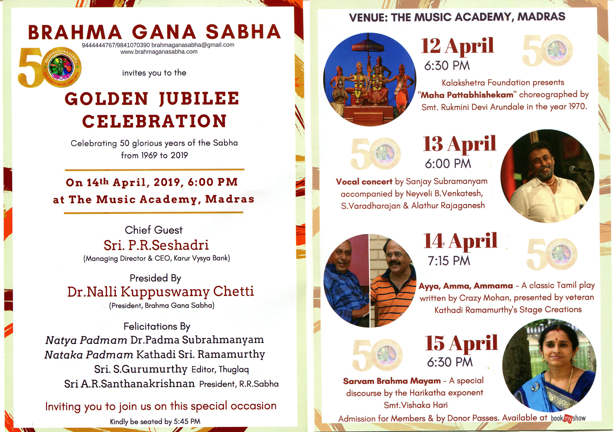Brahma Gana Sabha 50 Golden Jubilee Celebration