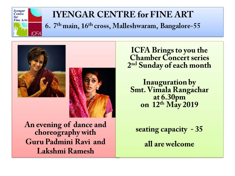 Iyengar Centre for Fine Arts