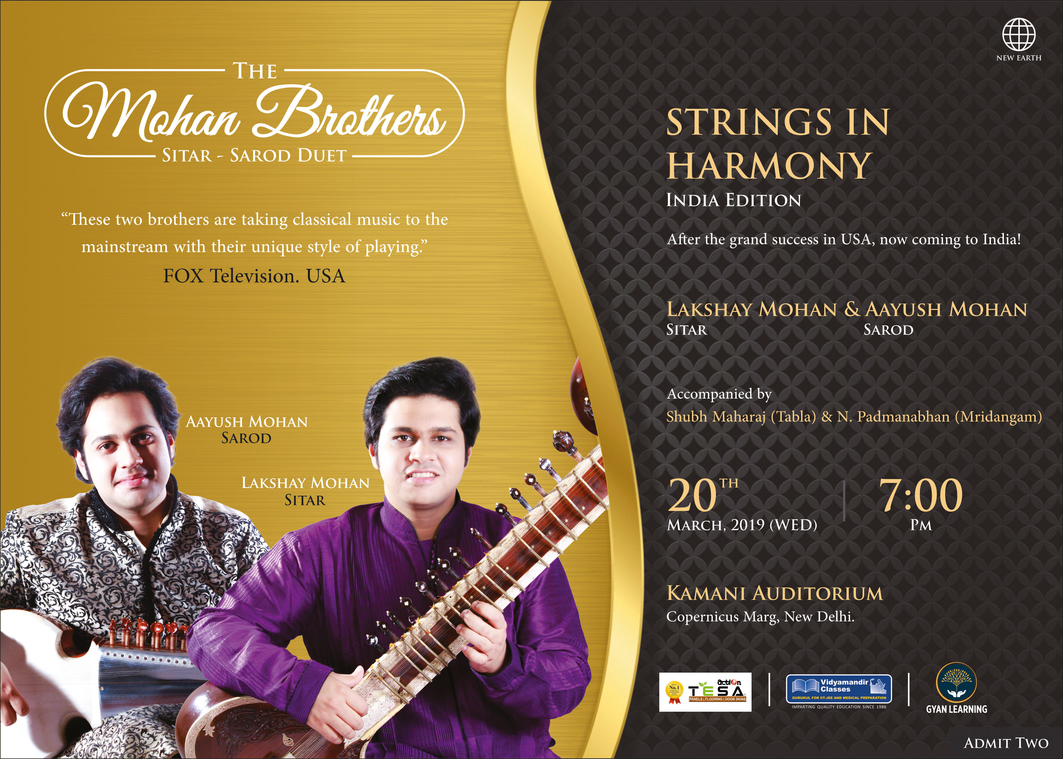 The Mohan Brothers SITAR - SAROD DUET