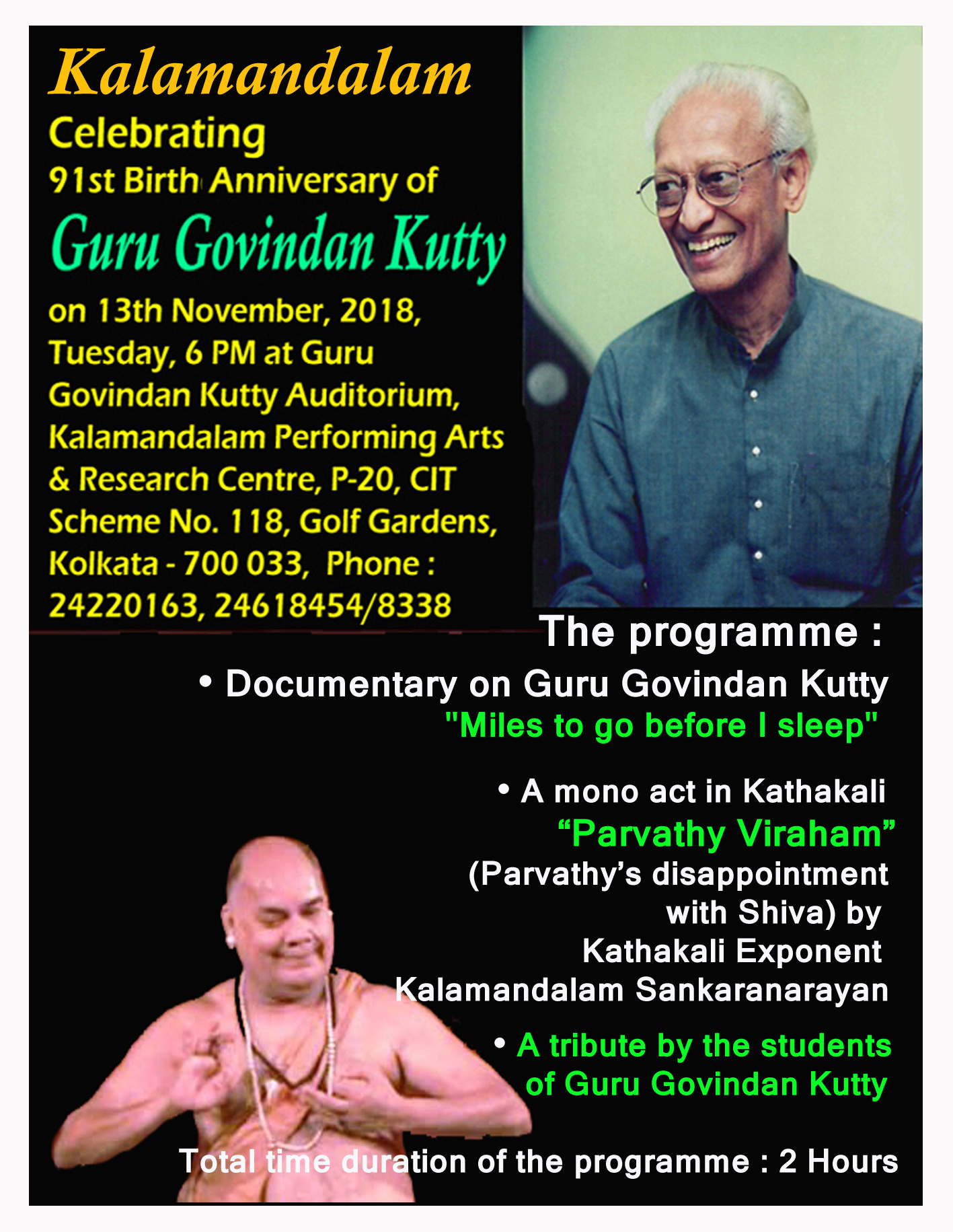 Kalamandalam Celebrating 91st Birth Anniversary