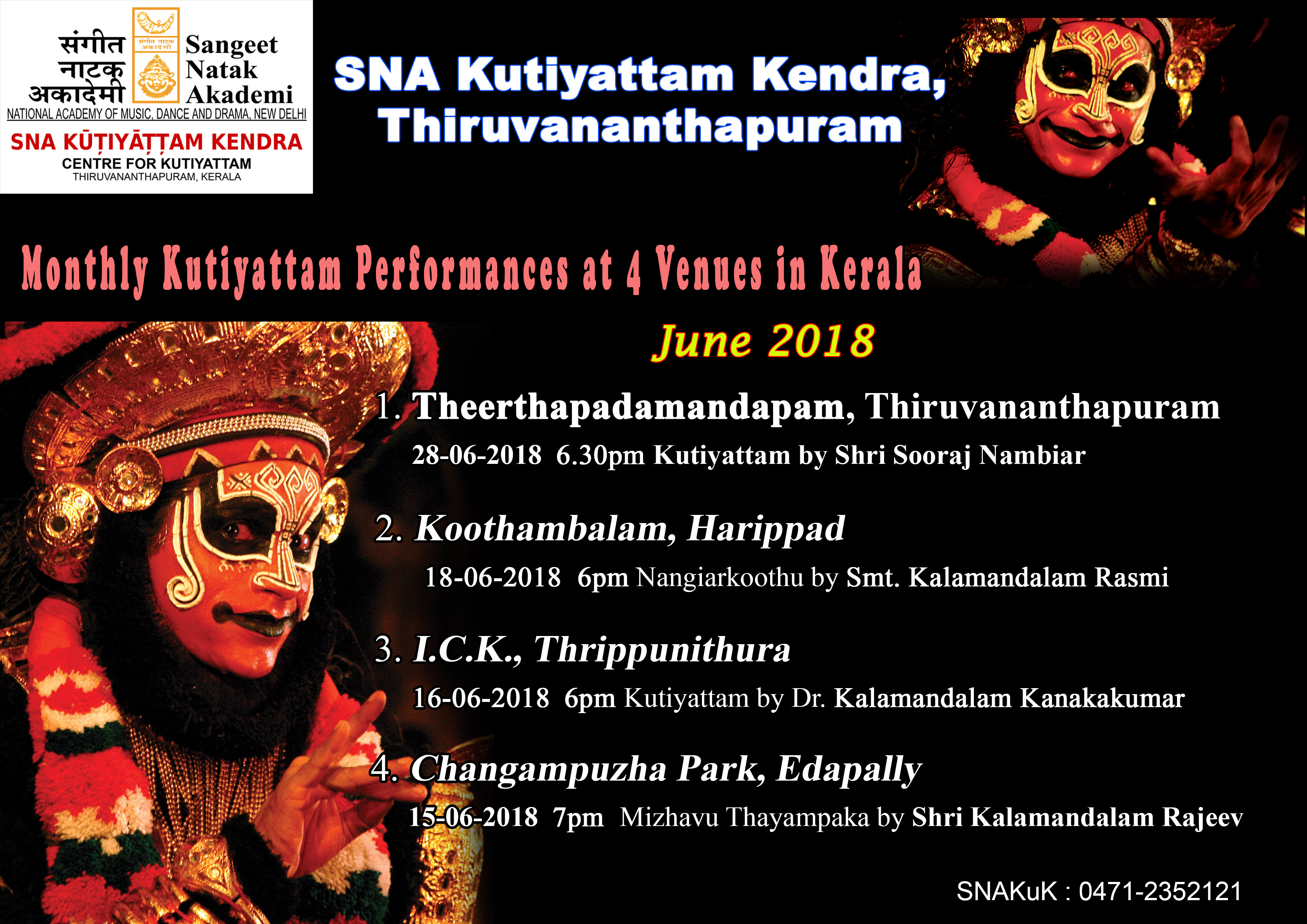 June 2018 Monthly Kutiyattam performance, SNAKuK
