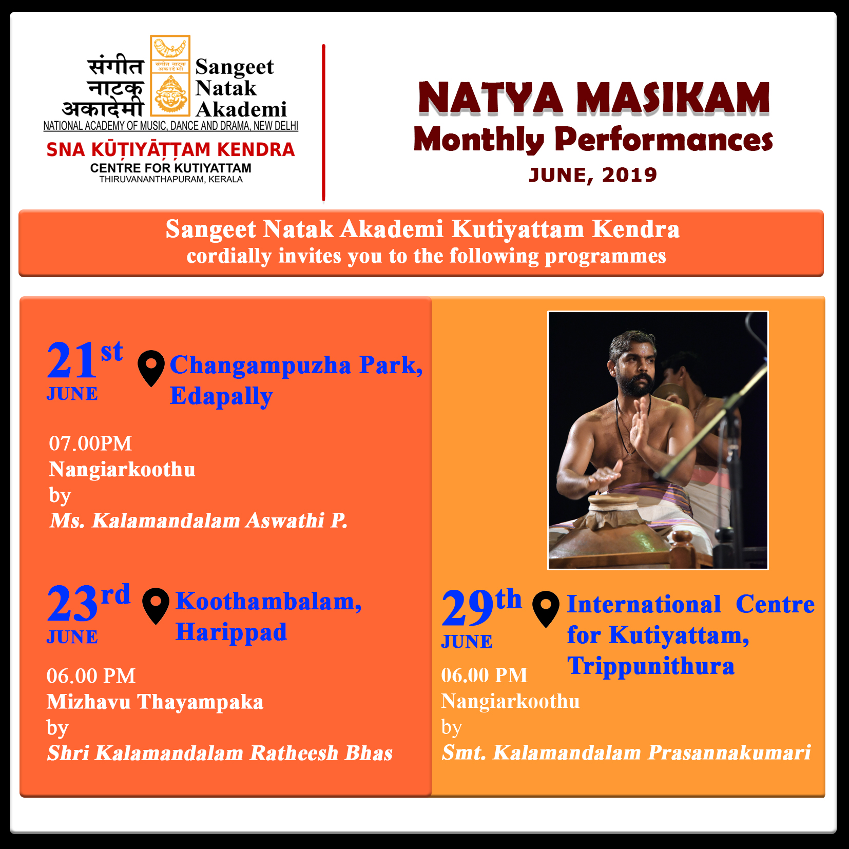 Natya Masikam Monthly Performances
