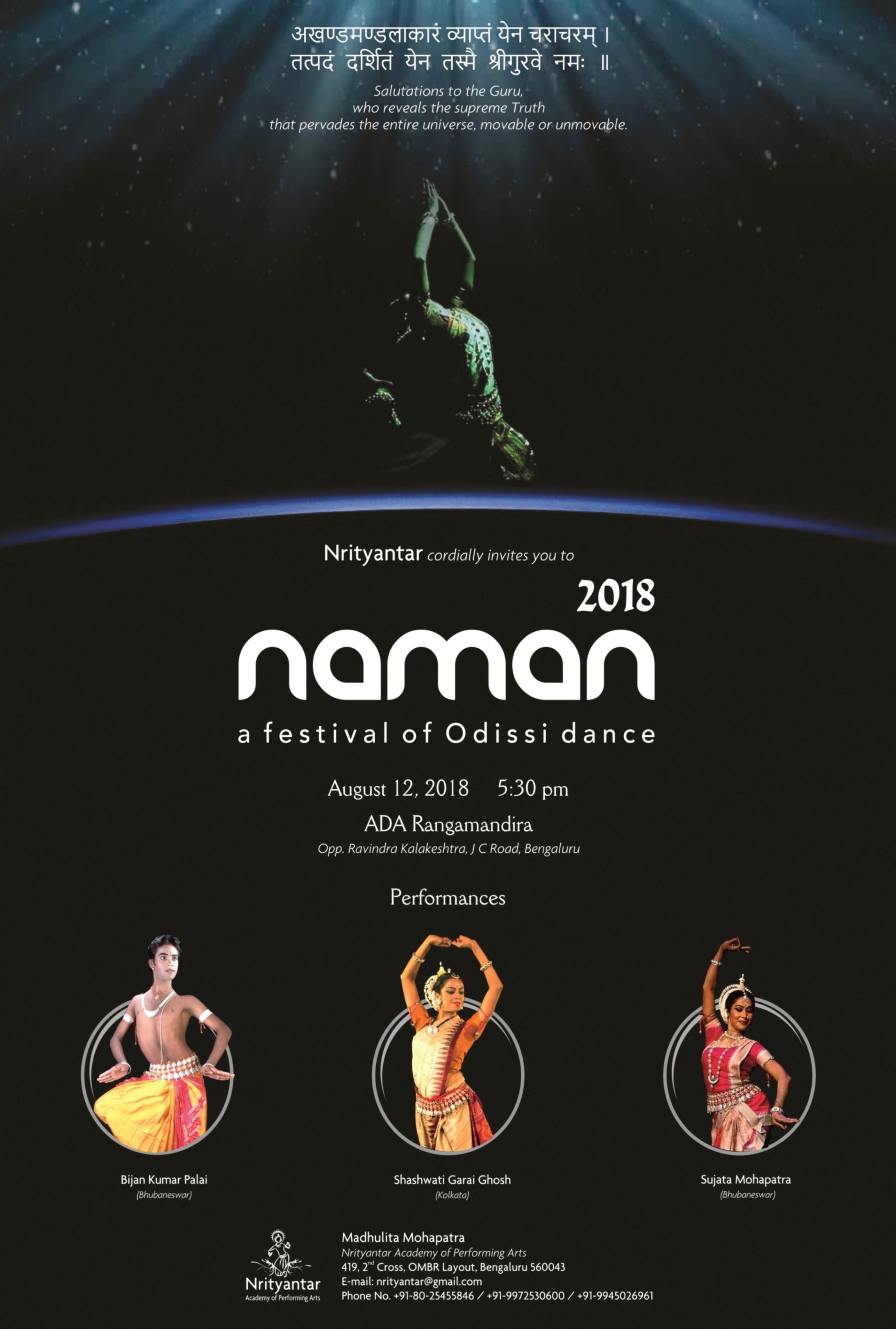 Naman a Festival of Odissi Dance