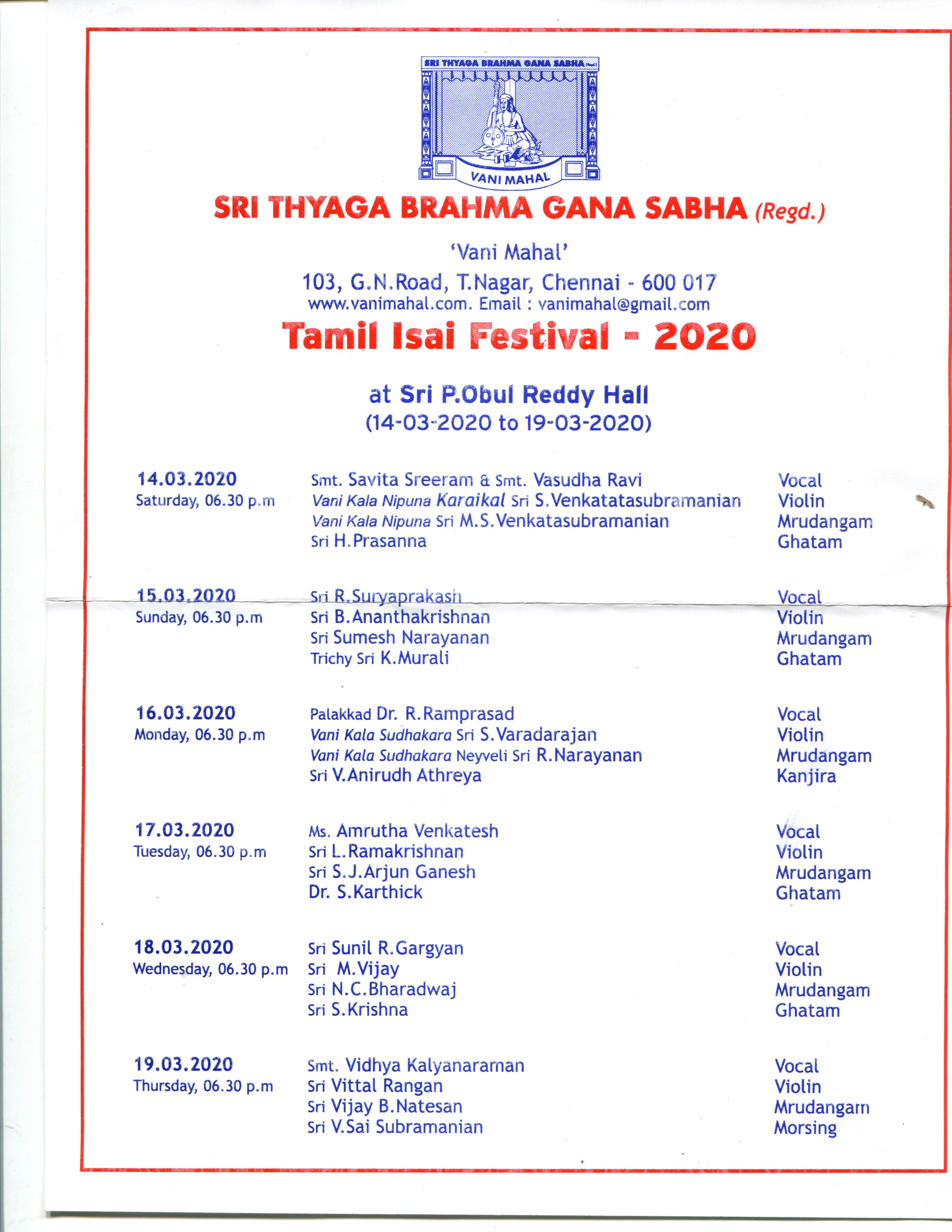 Tamil Isai Festival 2020