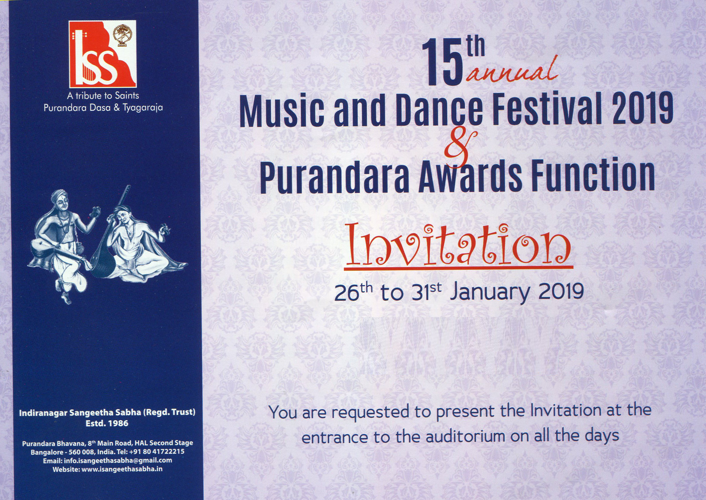 15th Annual Music and Dance Festival 2019