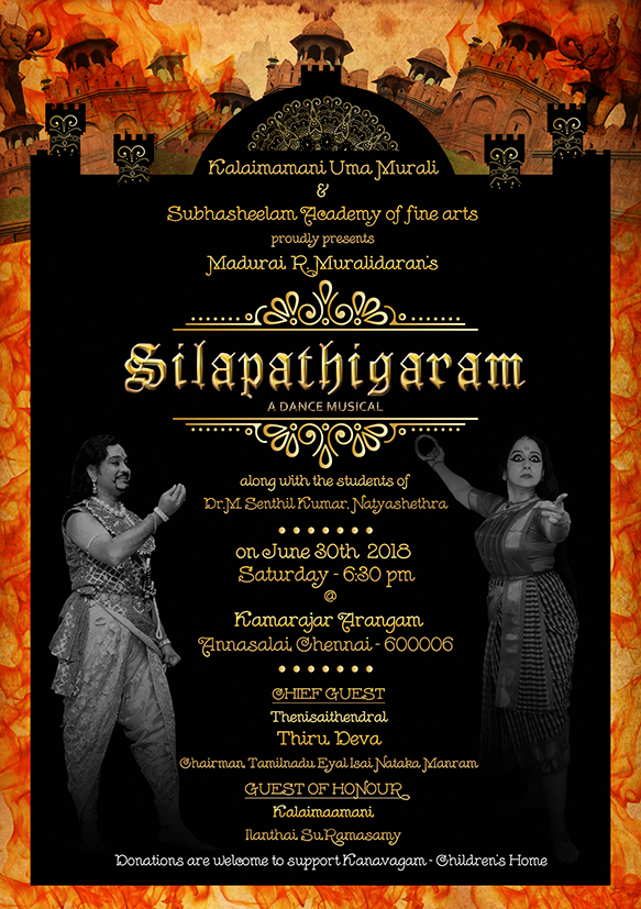 Silapathigaram a Dance Musical