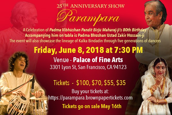 25th Anniversary Show Parampara
