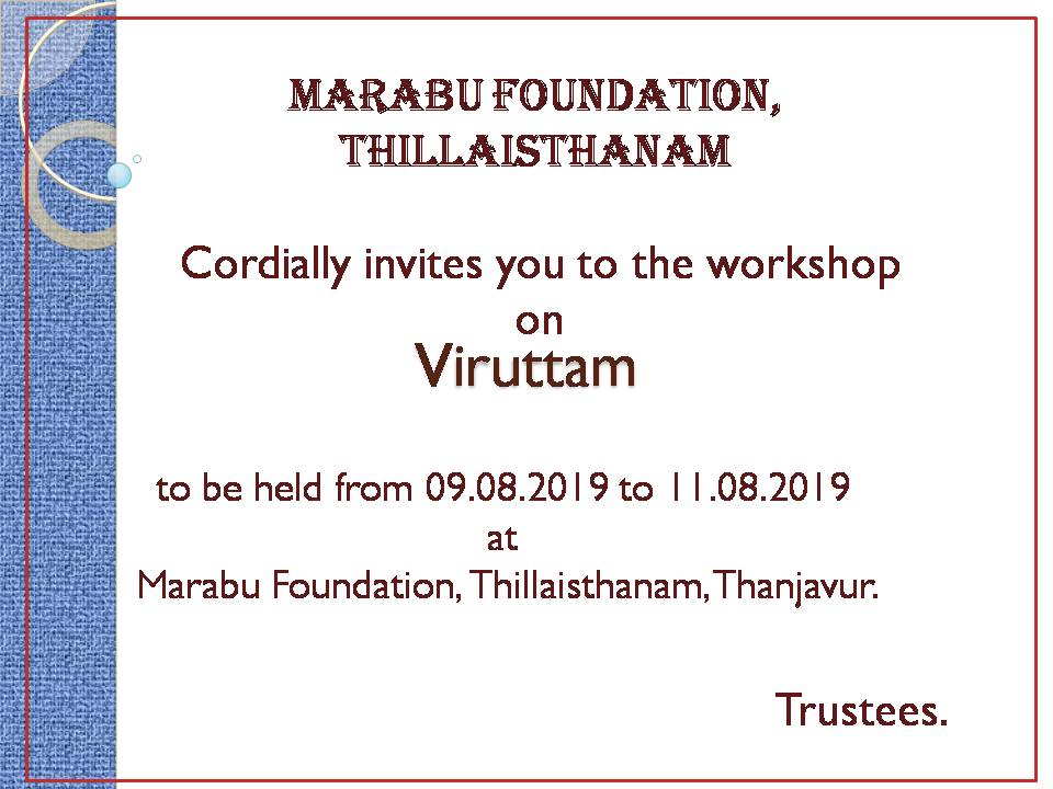 Marabu Foundation Thillaisthanam