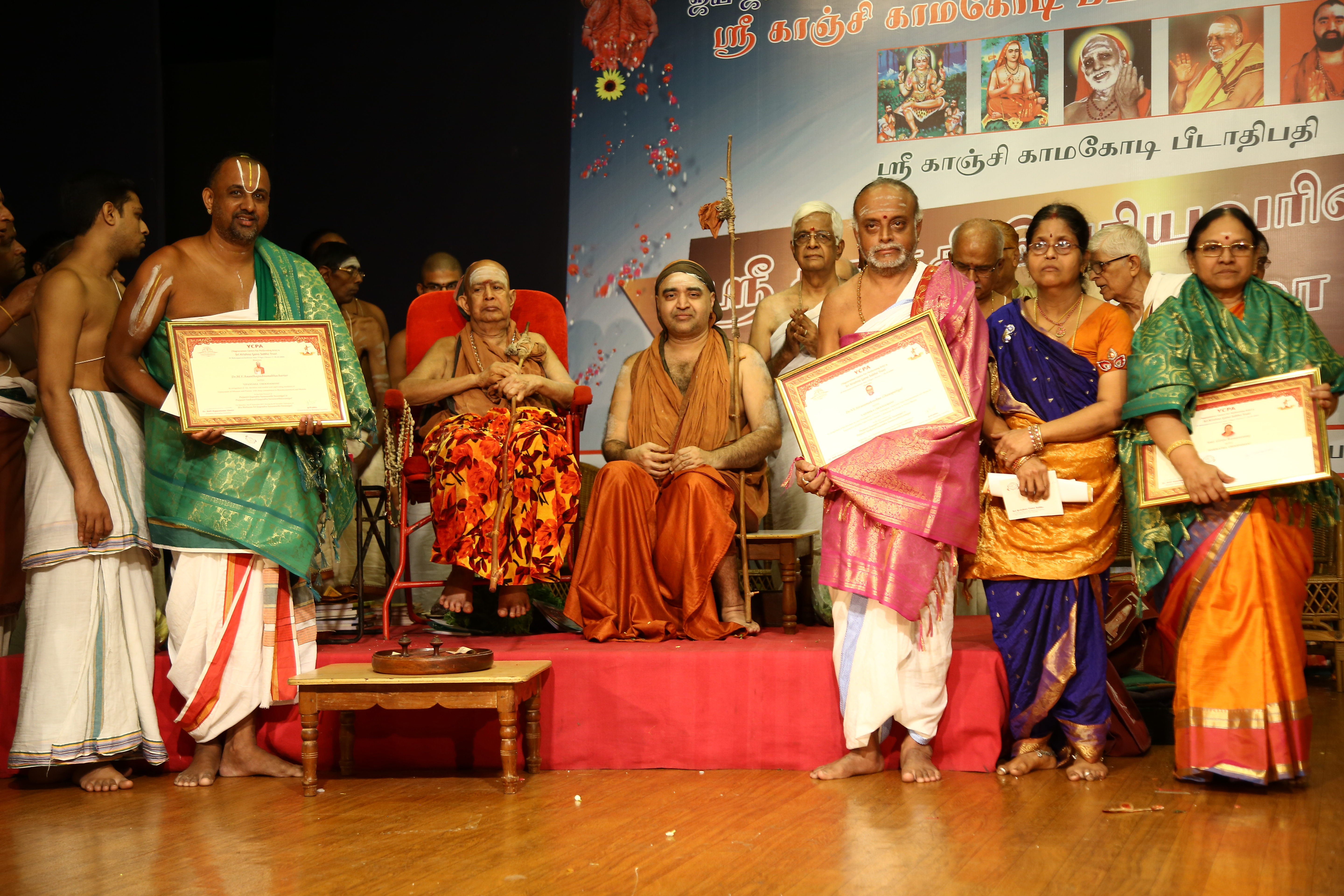 Harikatha Choodamani awards