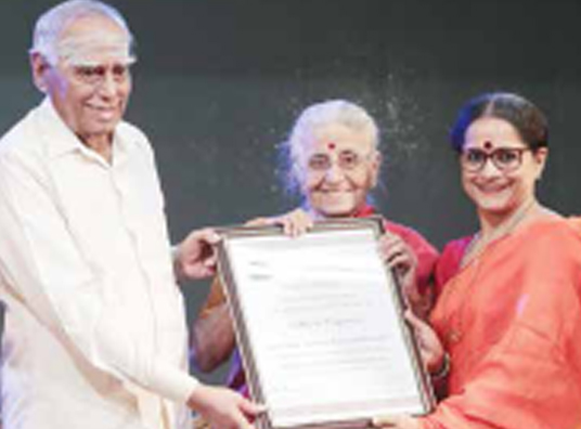 Indira Kadambi received the Vidhya Tapasvi award