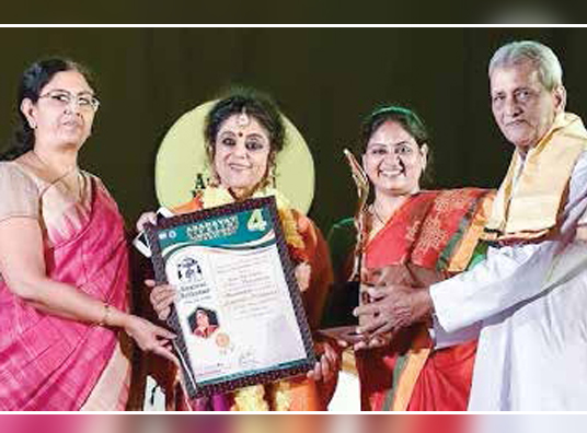 The Amaravathi Lifetime Achievement Award 2018