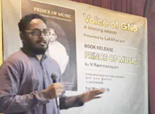 Lalitharam's brilliant presentation on GNB's music