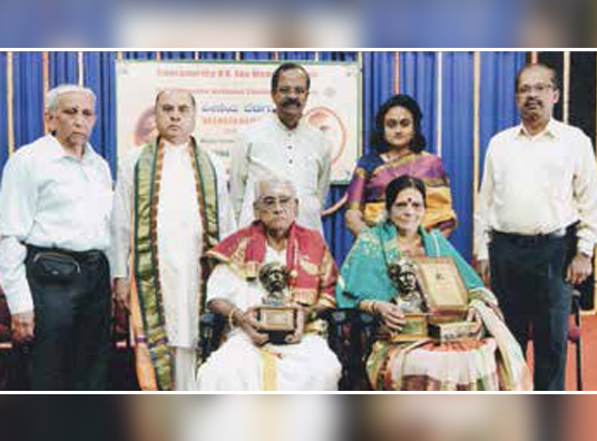 Veena Seshanna Memorial National Award