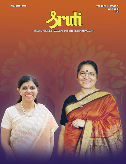 Revathi Ramachandran and Thankamani Kutty