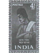 A Series For Youngster <br/> Stamp On Surdas