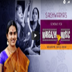 Carnatic Vocal Concert By S Aishwarya | SAFE 2015