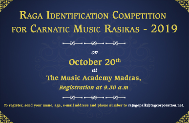 Raga Identification Competition  for Carnatic Music Rasikas - 20