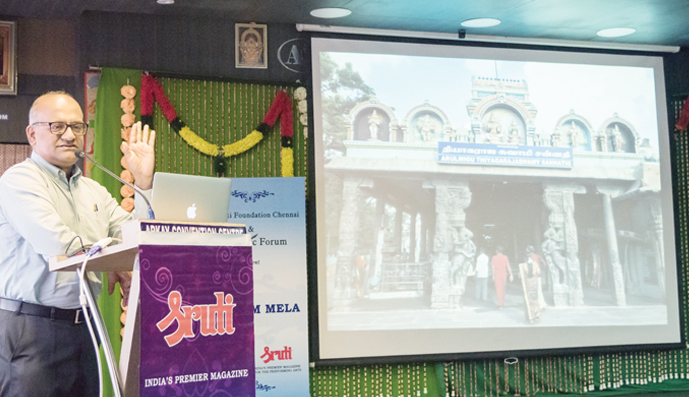 NEWS & NOTES <br /> Lec Dem Mela 2018: Focus on sthalams and treatises <br /> by C. Ramakrishnan and S. Sivaramakrishnan