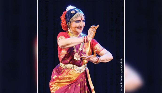 COVER STORY <br /> VYJAYANTIMALA BALI: Celebrating 75 years in Bharatanatyam <br /> by NANDINI RAMANI