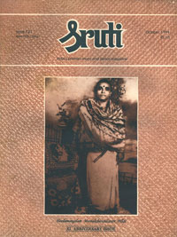 Xi Anniversary Issue - Needamangalam Meenakshisundaram Pillai